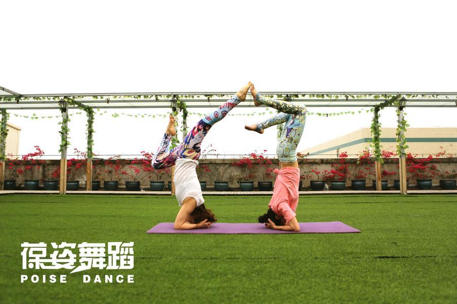 瑜伽培训班