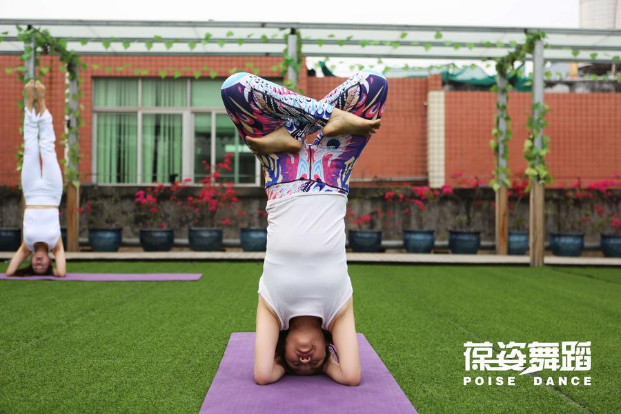 瑜伽导师培训