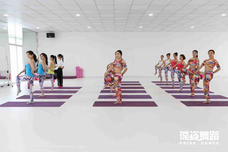 零基础瑜伽培训