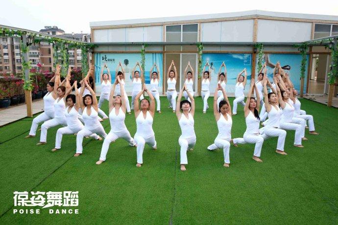 瑜伽培训基地