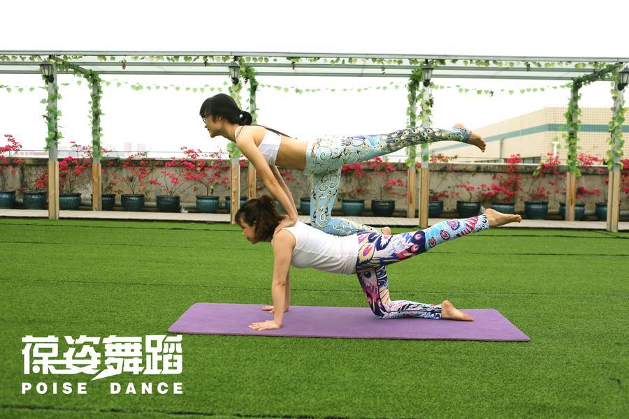 专业瑜伽培训