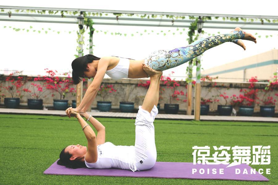 瑜伽培训机构